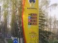 Стенд АЗС Роснефть фото
