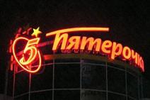 реклама на крыше Воронеж