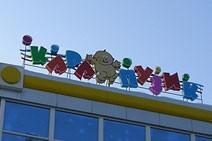 реклама детского магазина на крыше в Воронеже