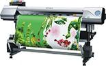 Полноцветная широкоформатная печать работа выполнена РПК Интер